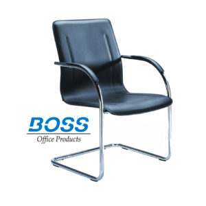 boss-contemporary-guest-chair-main-image