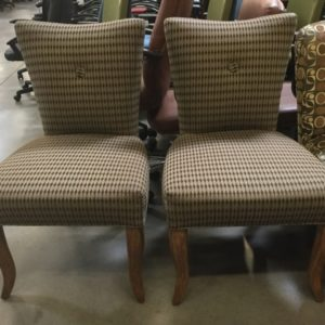 used armless guest chair