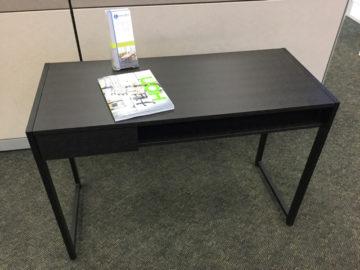 Sadie 18 oh one desk